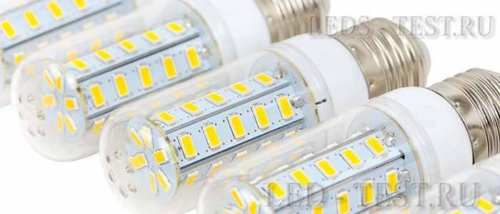Вид светодиодных ламп - кукуруза