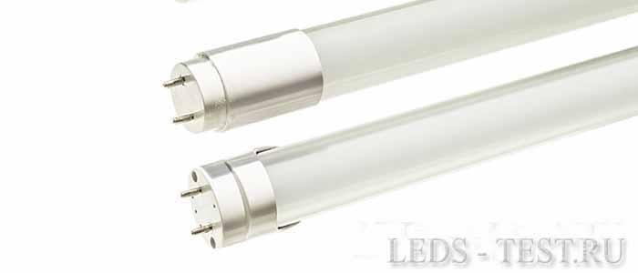 Виды и типы светодиодных ламп Т8, тубы, линейные