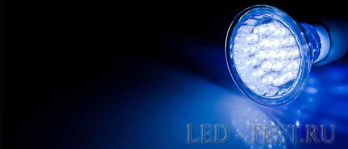 Виды и типы светодиодных ламп - споты