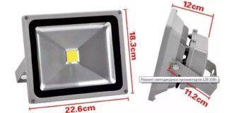 Ремонт светодиодного прожектора - миниатюра