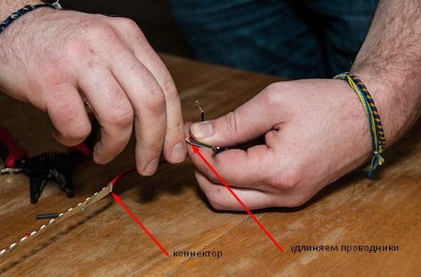 Удлиняем проводники dj время установки светодиодной ленты