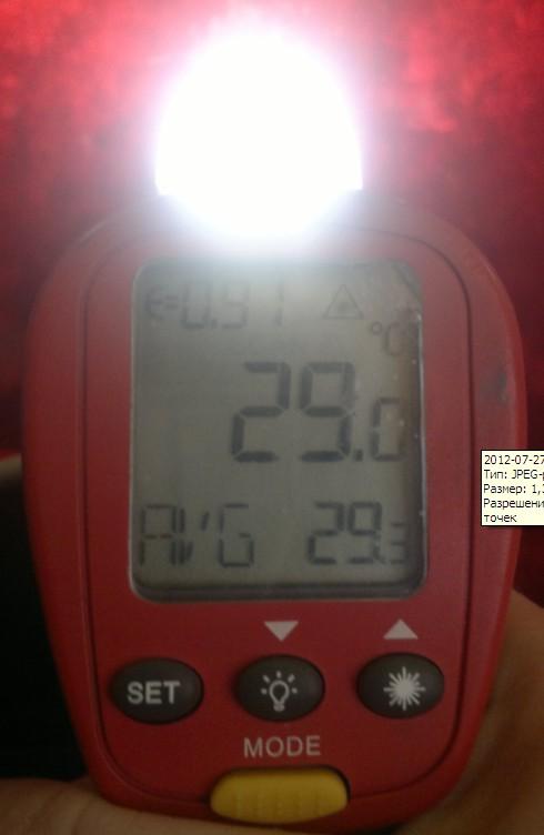 Нагрев лампы Wolta 7 W через 5 минут