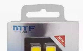 COB MTF Light w5w