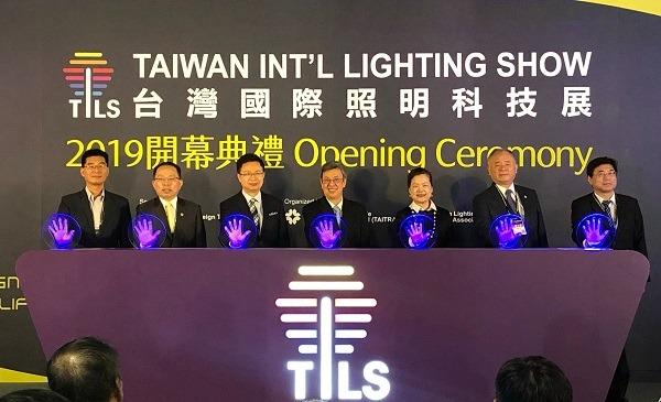 <pre>【2019 TILS】 Светодиодное освещение переходит на интеллектуальные и профессиональные приложения