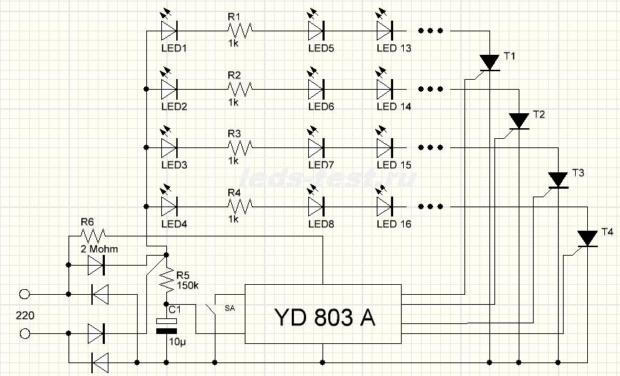 Схема китайской гирлянды