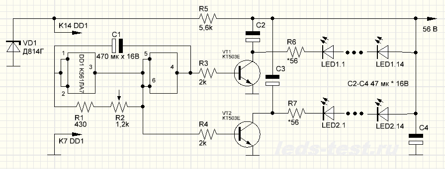 Схема переключения светодиодных гирлянд