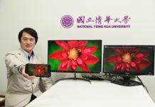 Исследовательская команда Тайваня разрабатывает новый материал Quantum Dot для дисплеев