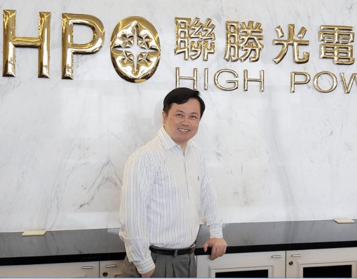 <pre>HPO успешно разрабатывает новую светодиодную микросхему Si-подложки для освещения в садоводстве с 70% WPE