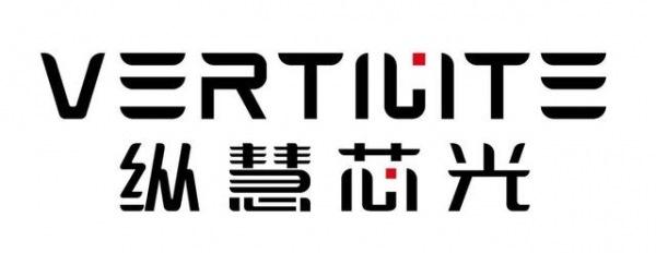 Huawei инвестирует в китайскую компанию VCSEL Maker Vertilite, чтобы обезопасить свою цепочку поставок