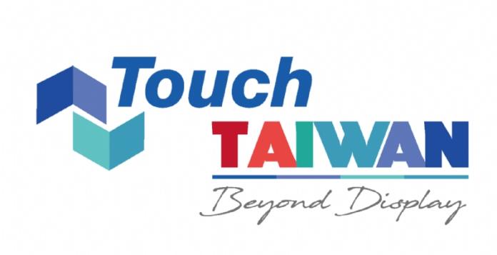 Touch Taiwan 2020 перенесен на апрель 2021 года