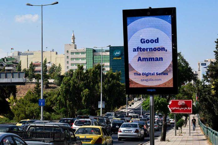Daktronics предлагает 80 светодиодных дисплеев в столице Иордании