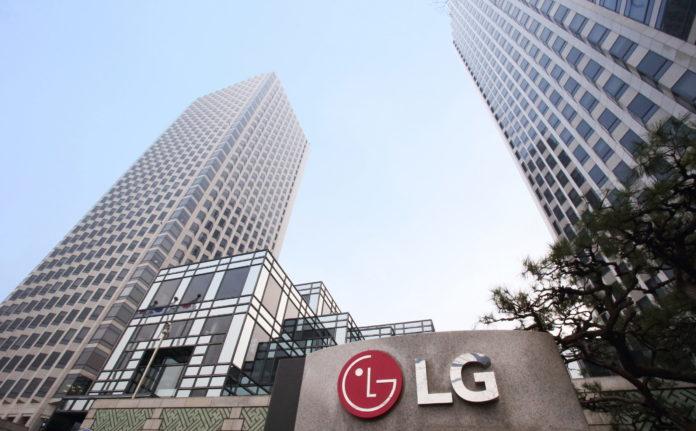 LG объявляет предварительные результаты за 2К20