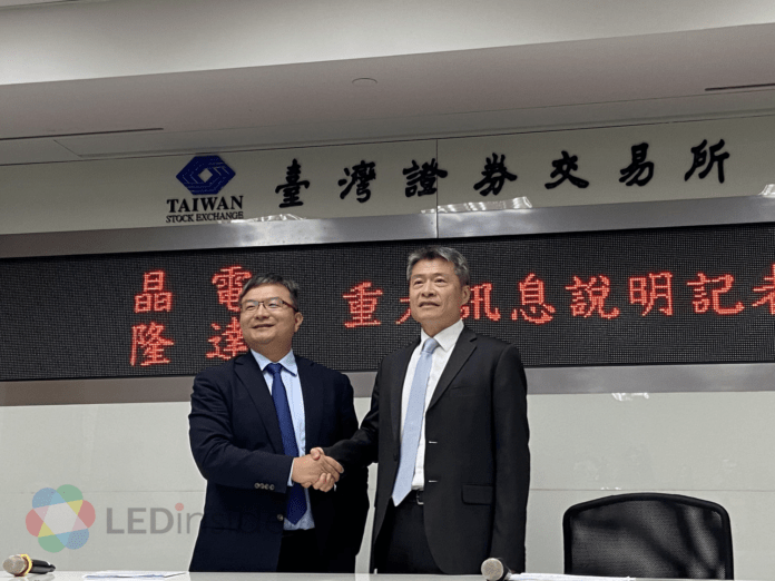 Новая холдинговая компания Epistar и Lextar названа ENNOSTAR