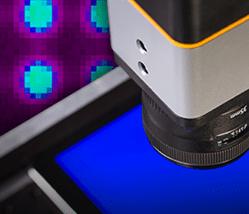 【Display Week】 Radiant представляет метод повышения точности измерения на уровне пикселей