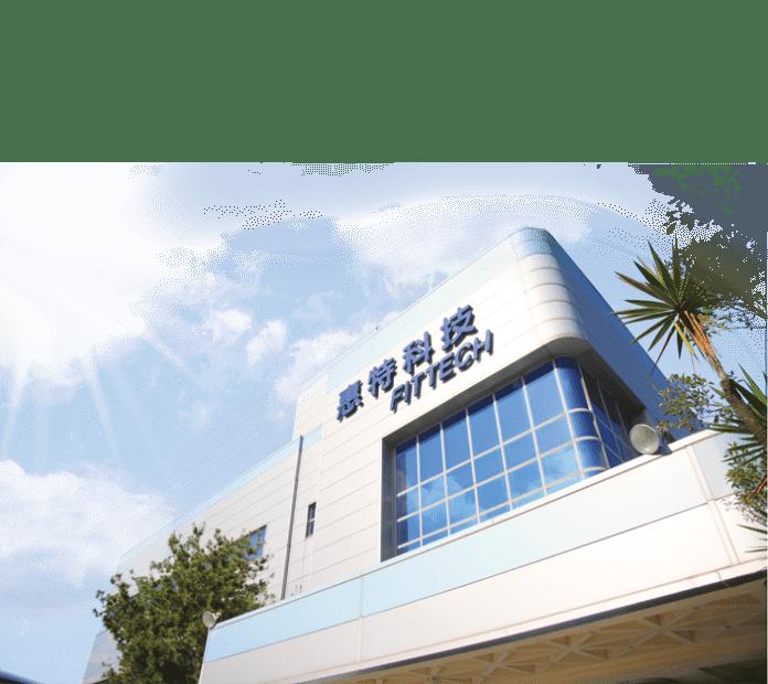FitTech ожидает роста выручки в 2021 году благодаря стремительному развитию мини-светодиодных приложений