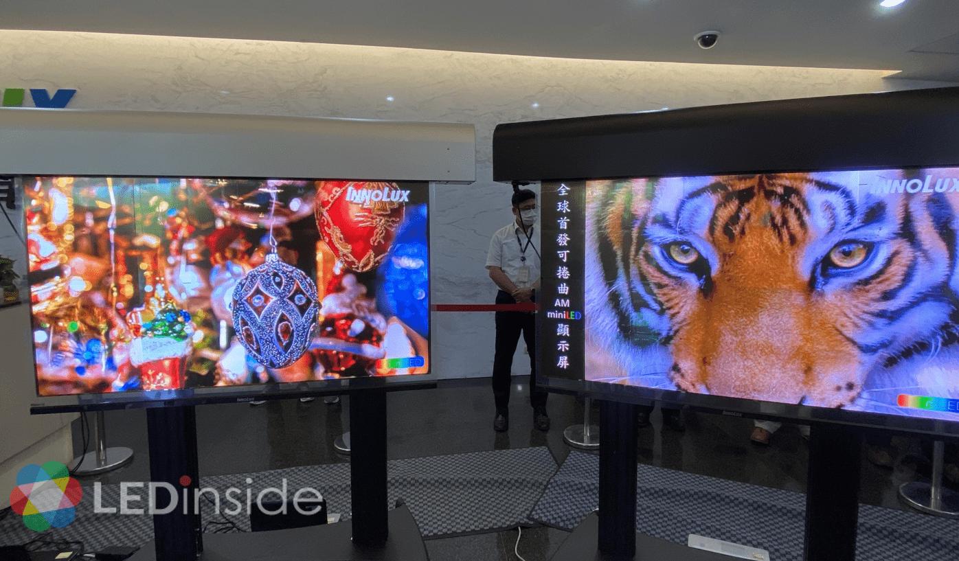 Innolux представляет съемный мини-светодиодный экран для коммерческого использования и ПИД-регулирования