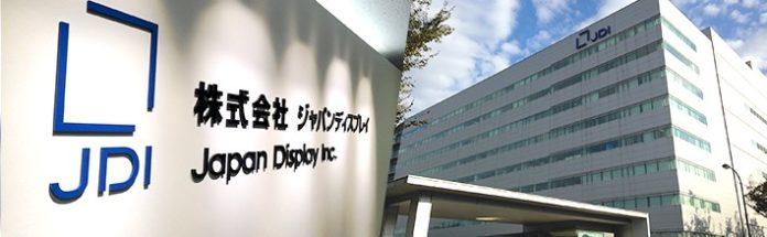 JDI продаст свой завод по производству ЖК-дисплеев Sharp и Apple за 71 млрд йен