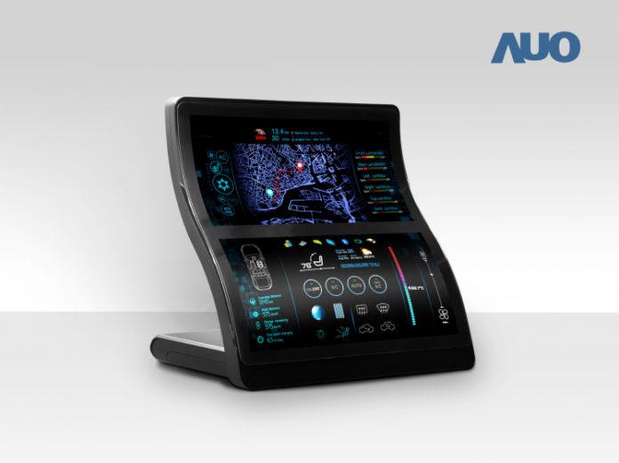 【Неделя показа】 Микро-светодиодный экран для автомобильных и переносных устройств
