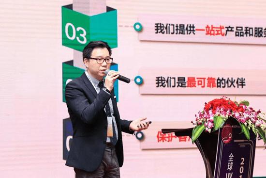 【Эксклюзивное интервью】 Seoul Viosys видит расцвет бизнеса светодиодных ламп UVC в 3К20