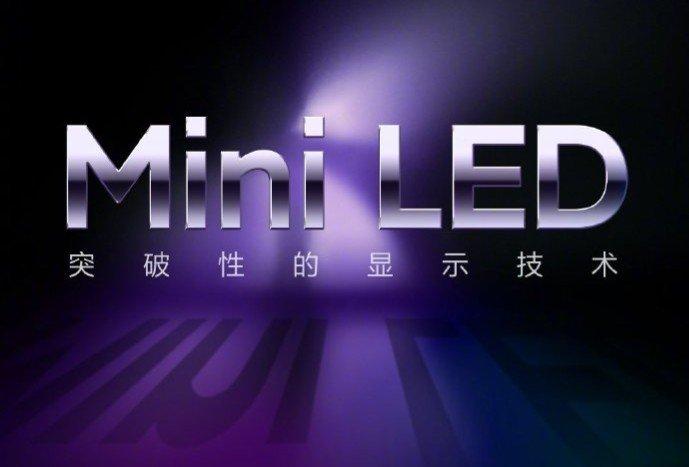 Xiaomi представит телевизор 8K 5G с технологией мини-дисплея со светодиодной подсветкой