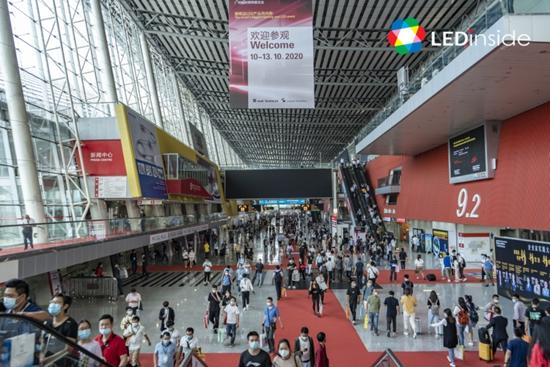 Международная выставка освещения в Гуанчжоу в 2020 году закрывается в связи с празднованием 25-летнего юбилея