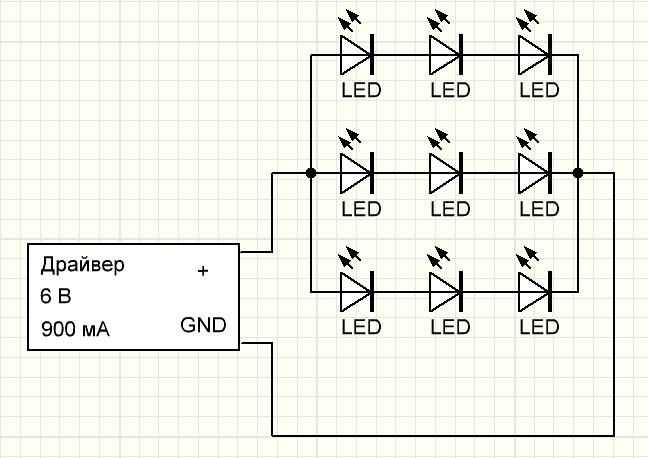 Параллельная схема - подключение светодиодов к драйверу