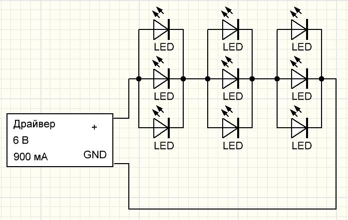 Последовательно-параллельная схема подключения светодиодов к драйверу