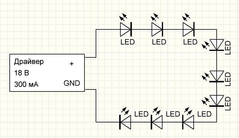 Последовательная схема подключения светодиодов к драйверу
