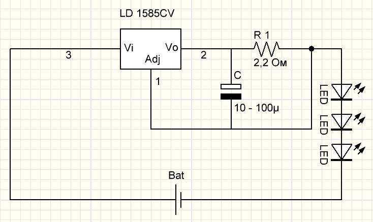 Простейший драйвер на микросхеме LD1585CV, либо LM1084IT для самостоятельной сборки