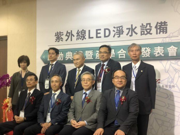 NFKG и Light Space of Formosa Plastic Group работают с NCTU над продвижением светодиодов UVC