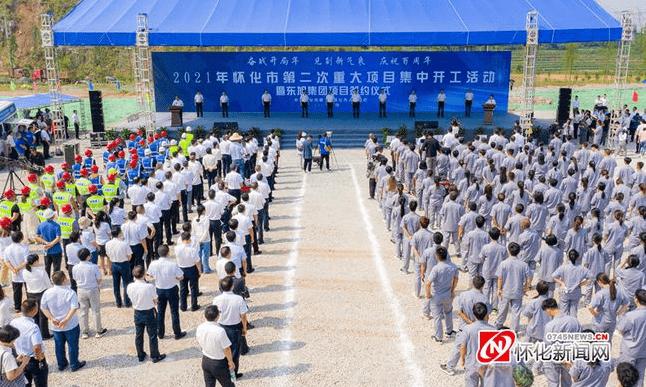 Мини-светодиодные и другие производственные линии будут созданы в Хуайхуа в провинции Хунань с общим объемом инвестиций 2,5 миллиарда юаней