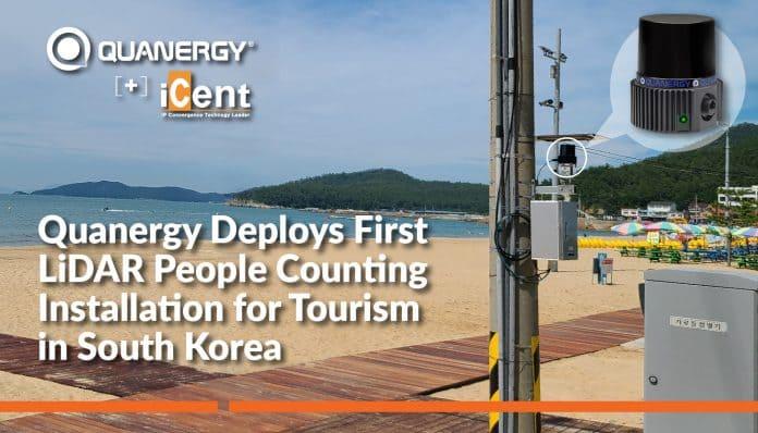 Quanergy развертывает первую установку LiDAR People Counting для туризма в Южной Корее