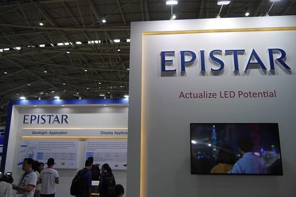 <pre>Epistar сообщает об увеличении выручки с ростом спроса на продукцию с подсветкой во 2П19