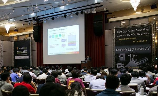 <pre>[Exclusive] ASM Pacific Technology предоставляет автоматические решения для помощи в разработке технологии микро светодиодов