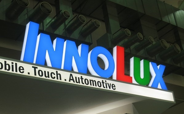 <pre>Innolux вместе с Foxconn покупают акции в Vizio, чтобы увеличить рынок штрафов