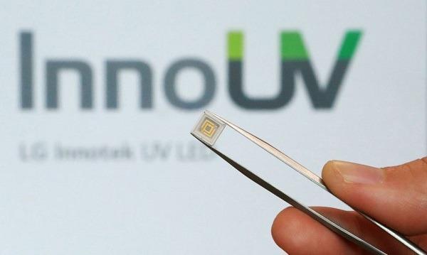 <pre>LG Innotek представляет новую ультрафиолетовую светодиодную продукцию под маркой InnoUV
