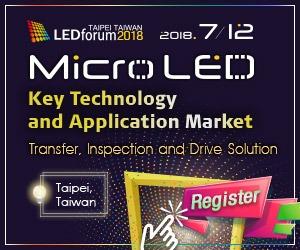 <pre>Micro LEDforum пройдет в соответствии с графиком 12 июля в Международном конференц-центре NTUH