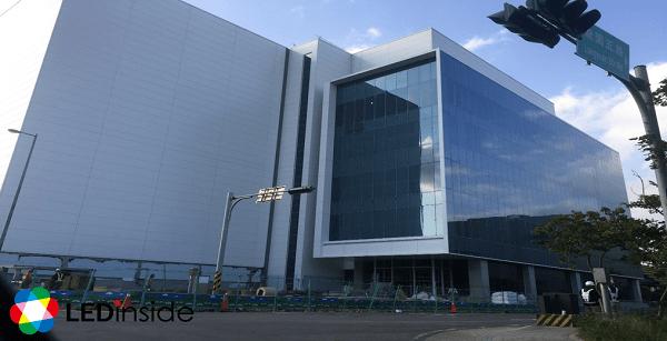 <pre>Новый объект Apple на Тайване может не завершиться в срок