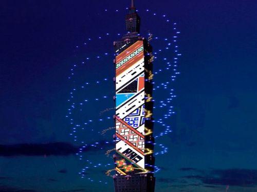 <pre>Светодиодное шоу на Тайбэе 101 в канун Нового года