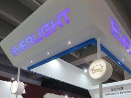 EVERLIGHT расширяет производство автомобильной светотехники и Invisible LED в 2H18